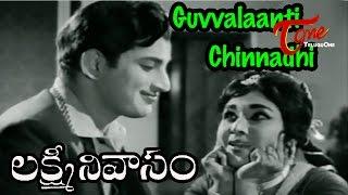 Lakshmi Nivasam Movie Songs | Guvvalaanti Chinnadhi Video Song | Krishna,Vanishree - TELUGUONE