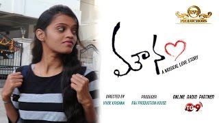 Mounam ll A Musical Love Story ll Telugu Short film Directed By Vivek krishna - YOUTUBE