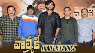 Varun Tej Valmiki Trailer Launch | Harish Shankar | Mickey J Meyer | 14 Reels Plus - TFPC