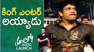 Akkineni Nagarjuna Entry @ Hello Movie Audio Launch | TFPC - TFPC