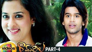 Ram Leela Telugu Full Movie HD   Havish   Nanditha Raj   Abhijeet Poondla   Part 4   Mango Videos - MANGOVIDEOS