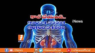 Get Relief For Back Pain With Sujok Therapy | Arogyamastu | Promo | iNews - INEWS