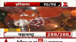 Easy steps to perform Lakshmi Puja on Diwali - ZEENEWS