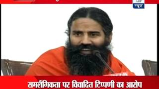 Congress sends defamation notice to Ramdev over homosexuality - ABPNEWSTV