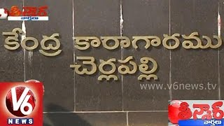 Cell phone usage is common in Central Jail - Teenmaar News - V6NEWSTELUGU