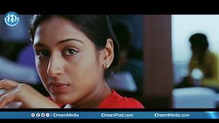 Andari Bandhuvaya Full Movie Part 10    Sharwanand, Padmapriya    Chandra Siddhartha    Anoop Rebens - IDREAMMOVIES
