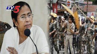 Deep Rooted Conspiracy Behind Darjeeling Violence : Mamata Banerjee | TV5 News - TV5NEWSCHANNEL