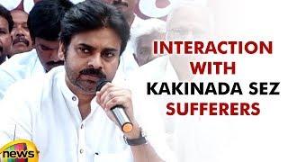 Pawan Kalyan Interaction with Kakinada SEZ Sufferers | Janasena Updates | Pawan Speech | Mango News - MANGONEWS