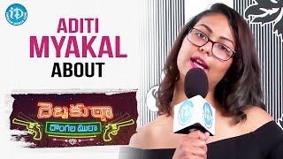 Aditi Myakal About Debbaku Tha Dongala Mutha Movie || #DTDM || Sudheer Chintalapudi - IDREAMMOVIES