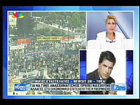 NewsIt.gr: Ο Νίκος Ευαγγελάτος για τις πολιτικές εξελίξεις