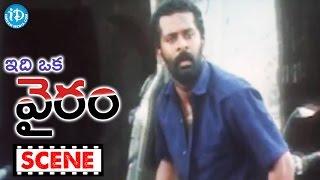 Idi Oka Vairam Movie Scenes - Mani Frustrated Over Media People - Suresh Gopi || MA Nishad || Dhanya - IDREAMMOVIES