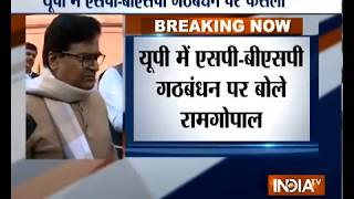 Ramgopal Yadav dismisses any talks on alliance with SP, BSP, RLD - INDIATV