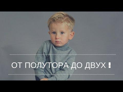 пора игры для детей от года до полутора украинские власти хотят