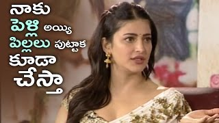 Sruthi Hassan About Her Marriage | I Work In Movies After My Marriage Also | - TFPC