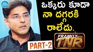 Actor Babloo Prithiveeraj Interview - Part #2 || Frankly With TNR  || Talking Movies With iDream - IDREAMMOVIES