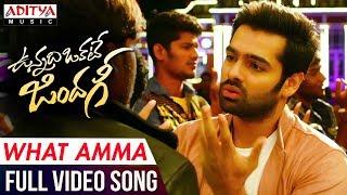 What Amma What is This Amma Video Song | Vunnadhi Okate Zindagi  Songs | Ram, Anupama,Lavanya | DSP - ADITYAMUSIC