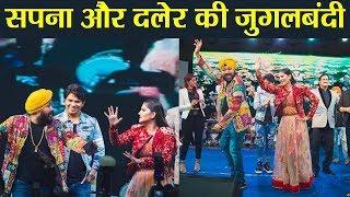 Sapna Choudhary Dance, New Song; सपना चौधरी डांस गाना नया वीडियो; Daler Mehndi; Puljabi Song - ITVNEWSINDIA