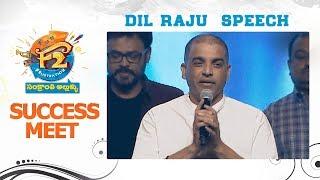 Dil Raju Speech - F2 Success Meet || Venkatesh, Varun Tej, Anil Ravipudi || DSP || Dilraju - DILRAJU