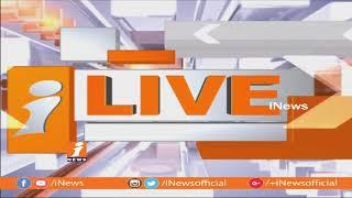 హైదరాబాద్ నగరంలో భారీ వర్షం | పలు ప్రాంతాల్లో నిలిచిపోయిన ట్రాఫిక్ | iNews - INEWS