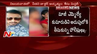 మిస్టరీగా మారిన డాక్టర్ సూర్య కుమారి మిస్సింగ్ కేసు || NTV - NTVTELUGUHD