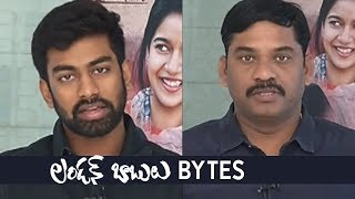 London Babulu Movie Bytes | Rakshith | Swathi Reddy | TFPC - TFPC