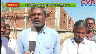నాణ్యత లేని గోదాములు : Contractor Neglect on Village Godowns | SangaReddy | CVR News - CVRNEWSOFFICIAL