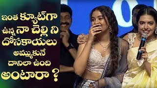 Shivani Rajasekhar reacts to trolls on her sister Shivatmika || Dorasaani Pre Release Event - IGTELUGU