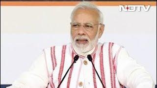 पीएम मोदी ने आयुष्मान भारत का किया शुभारंभ - NDTVINDIA