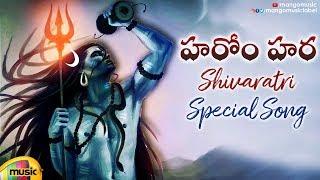 Harom Hara 2020 Shiva Song | Shivaratri Special Devotional Songs | Karthik Kodakandla | Mango Music - MANGOMUSIC