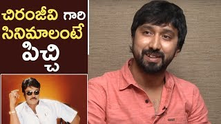 Director Bobby About Mega Star Chiranjeevi | Entry Into Film Industry | TFPC - TFPC