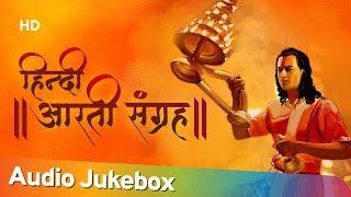 हिंदी आरती संग्रह | श्री बद्रीनाथ आरती | श्री केदारनाथ आरती | श्री यमुना आरती - BHAKTISONGS