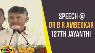 CM Chandrababu Naidu Speech at DR B R Ambedkar 127th Jayanthi Celebrations at Amaravati | Mango News - MANGONEWS