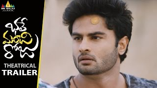 Bhale Manchi Roju Theatrical Trailer | Sudheer Babu, Wamiqa | Sri Balaji Video - SRIBALAJIMOVIES