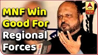 MNF win good for regional forces, says Mahanta - ABPNEWSTV