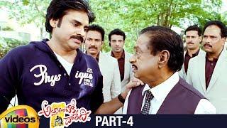 Attarintiki Daredi Telugu Full Movie | Pawan Kalyan | Samantha | Pranitha | DSP | Trivikram | Part 4 - MANGOVIDEOS