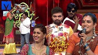 Vachadayyo Swamy Latest Promo - Vinayaka Chavithi Special Event - Jabardasth, Dhee - Mallemalatv - MALLEMALATV