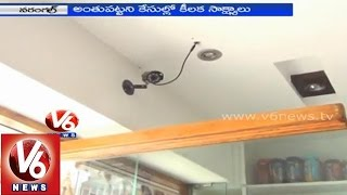Police department negligence on surveillance by monitoring with CC Cameras in Warangal - V6NEWSTELUGU