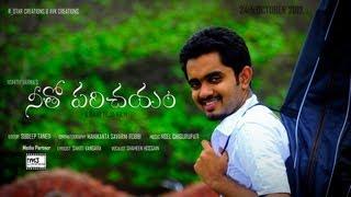 NEETHO PARICHAYAM - A Short Film by Ravi Teja - R_STAR Creations - YOUTUBE