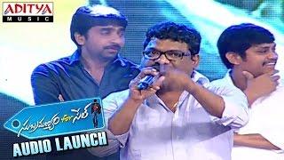 Lyricist Chandra Bose Beautiful Poetry About Telugu At Subramanyam for Sale Audio Launch - ADITYAMUSIC