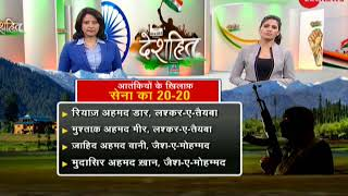 Deshhit: Watch detailed analysis of all the major news of the day, June 21, 2018 - ZEENEWS