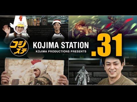 コジステ第31回: 三上哲さん生出演、クリスマススペシャルプレゼント大会、PC版 『MGSV:GZ』 と『Steam®』 について、映画 『野火』 ほか