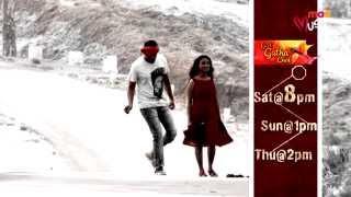 Geet Gatha Chal Promo 1 - MAAMUSIC