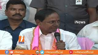 KCR About Unemployment In Telangana After TRS Victory | KCR Press Meet | iNews - INEWS