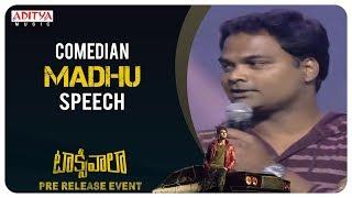 Madhu Speech @ Taxiwaala Pre-Release EVENT Live || Vijay Deverakonda, Priyanka Jawalkar - ADITYAMUSIC