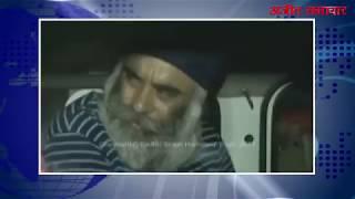 video : पटियाला : हरमिंदर सिंह मिंटू को किया गया पीजीआई रैफर