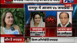 Shatrughan Sinha joins Congress, may contest from Patna Sahib seat against BJP's Ravi Shankar Prasad - ITVNEWSINDIA