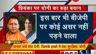 Congress to launch poll campaign with boat ride for Priyanka from Prayagraj to Varanasi - ZEENEWS