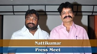 Natti Kumar Press Meet About Chamber Election Results - IGTELUGU