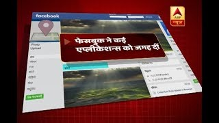 Facebook data leak: THIS IS HOW your personal information is stolen - ABPNEWSTV