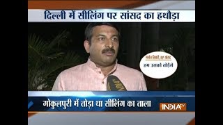 BJP leader Manoj Tiwari breaks seal of East Delhi house, triggers controversy - INDIATV